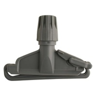 Kentucky Mop Socket/Clip Fitting - Grey